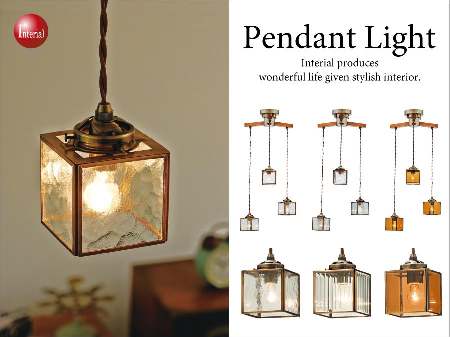 キューブガラス&木製フレーム・ペンダントライト(3灯)LED電球&ECO球使用可能【LT-2693】