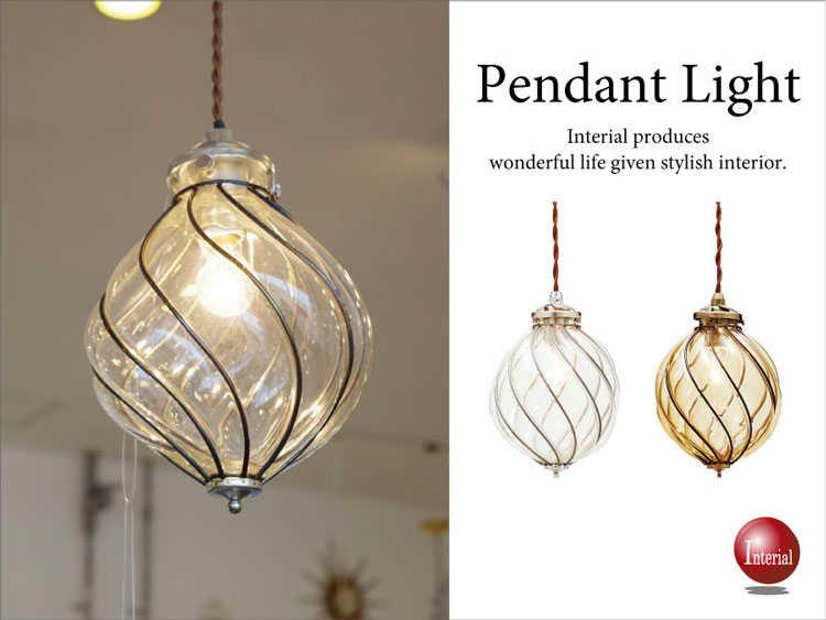 ペンダントライトボール型ガラス
