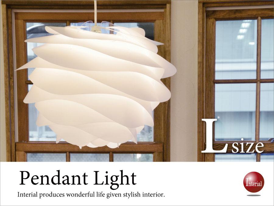 北欧デザイン・ペンダントライト(1灯)Lサイズ/直径48cm(LED電球&ECO球対応)【LT-3080】