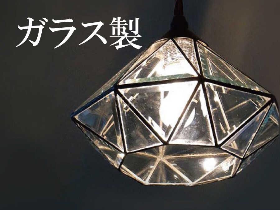 ペンダントライト・ガラス製のリンク画像