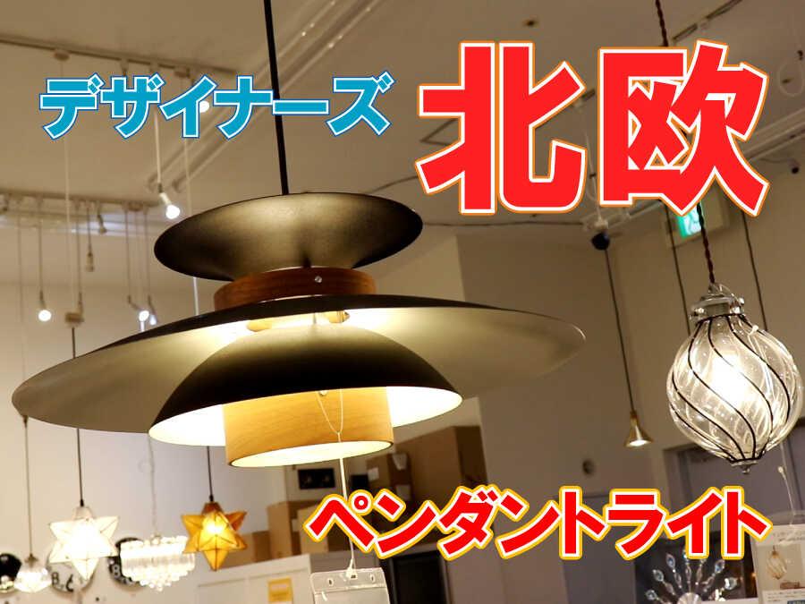 インテリアルTV・LT-2391のリンク画像